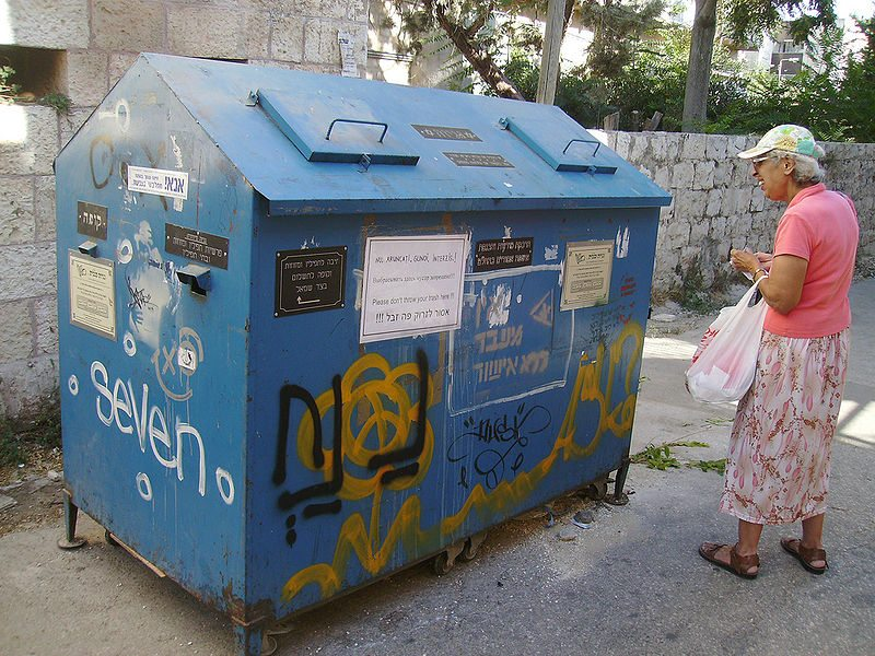 Geniza on the street in Jerusalem. Photo by Flickr user Ask?.