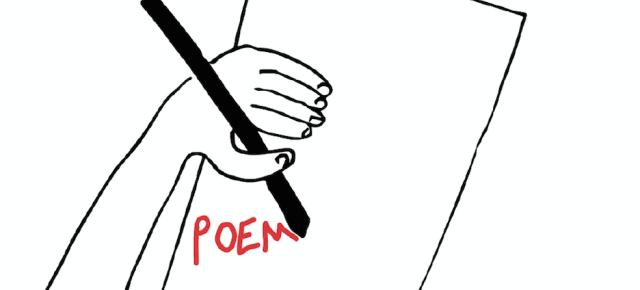 No Homo Love Poems IV